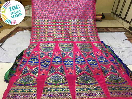 Pink Rangoli Polyester Fabric (Set Of 4, 6.5 Metres)