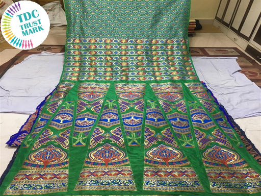 Green Rangoli Polyester Fabric (Set Of 4, 6.5 Metres)