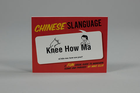 Chinese Slanguage