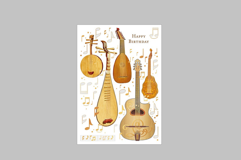 Happy Birthday Strings Card