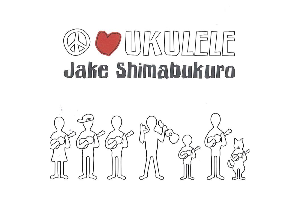 Peace, Love, Ukulele