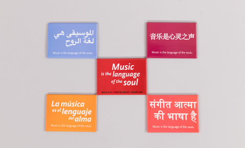 MIM Quotation Magnets