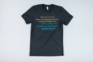 MIM Quotes T-Shirt