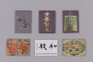 Henan Museum Magnets