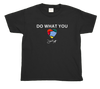 Kid's Do What You Love T-Shirt (black)