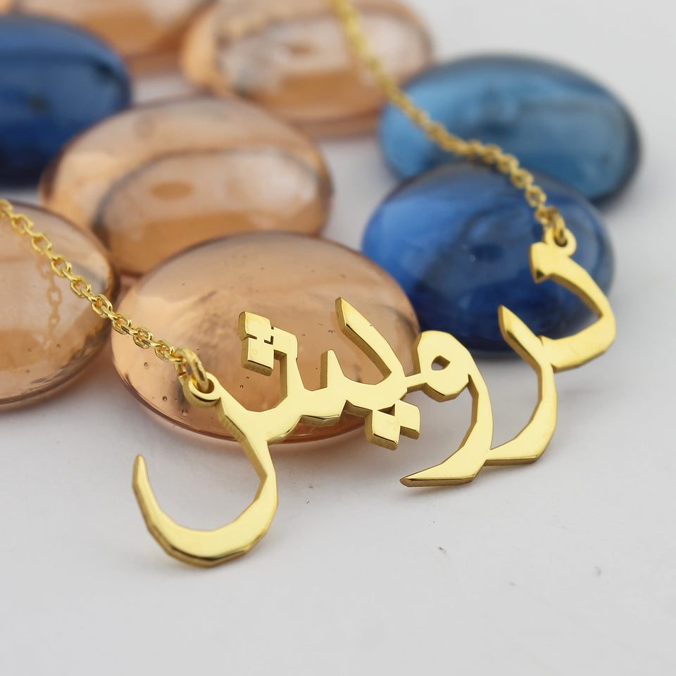 c0f302e5d3c15 Personalized Custom Arabic Writing Letter Names Monogram Design Infinity  Necklace Jewelry 18k Real Gold Plated Earring Chain Love Pendant