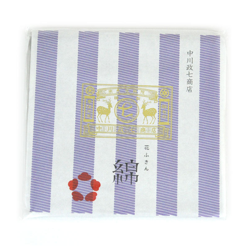 Kitchen cloth - Violet