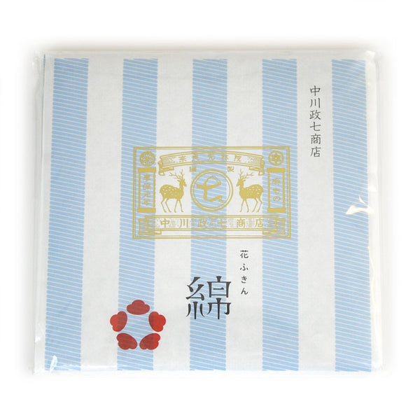 Kitchen cloth - Blue