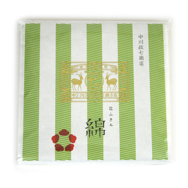 Kitchen cloth - Green