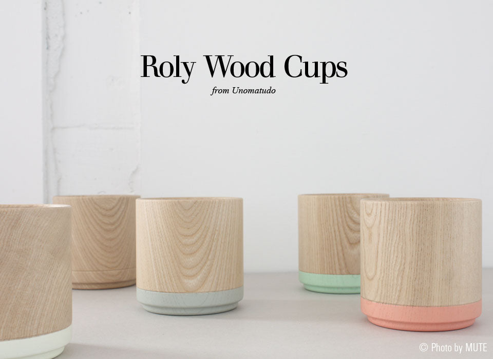 Roly wood cups