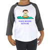 Kids/Toddler Raglan Sleeve T-Shirt: Boy PBWM
