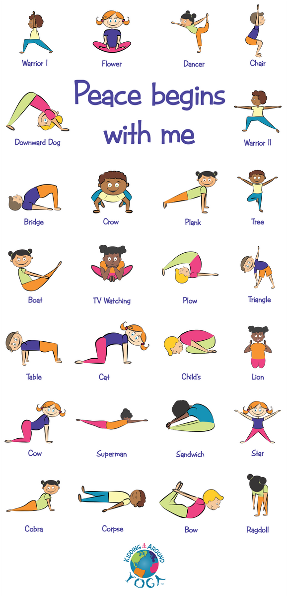 Kids Yoga Towel | Yoga Poses | Yoga Accessories | Yoga Essentials