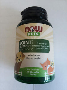 Now Pets 90 Chewable Tablets