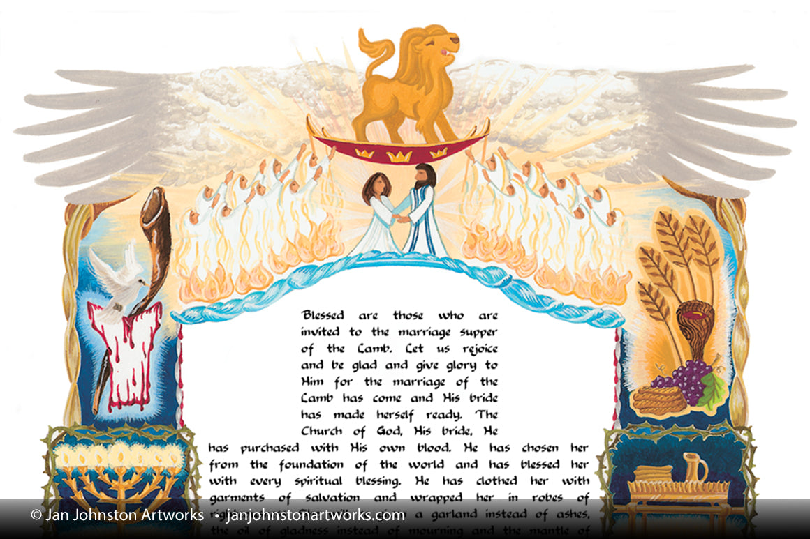 Bride of Christ Ketubah
