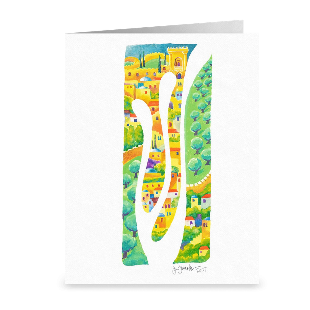 God's Name In Jerusalem Note Cards