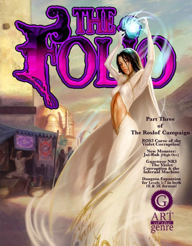 THE FOLIO #3 [PDF EDITION]