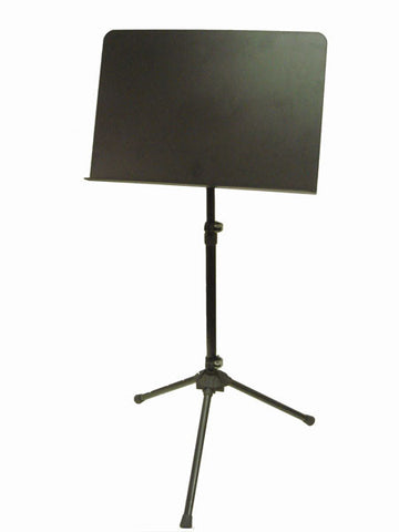 Peak SMS-32 Steel Desk Music Stand with Travel Bag