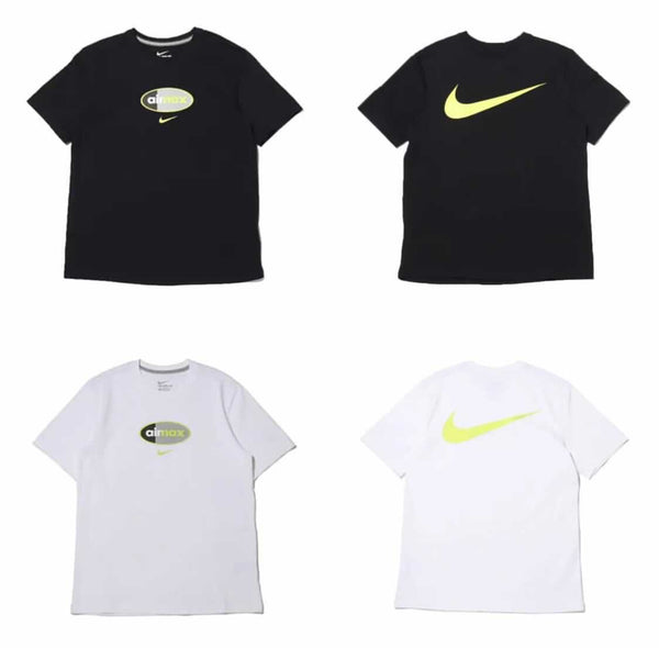 Nike T-Shirt Air Max Japan Exclusive