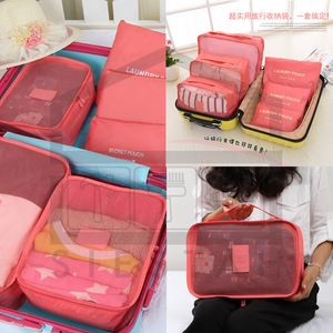 (SIESTAH) 6 PIECES ORGANIZER POUCH (BUY 1 TAKE 1)