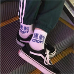 Chinese Character Sports Socks