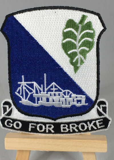 442nd Bn Large Jacket Patch - Current Design