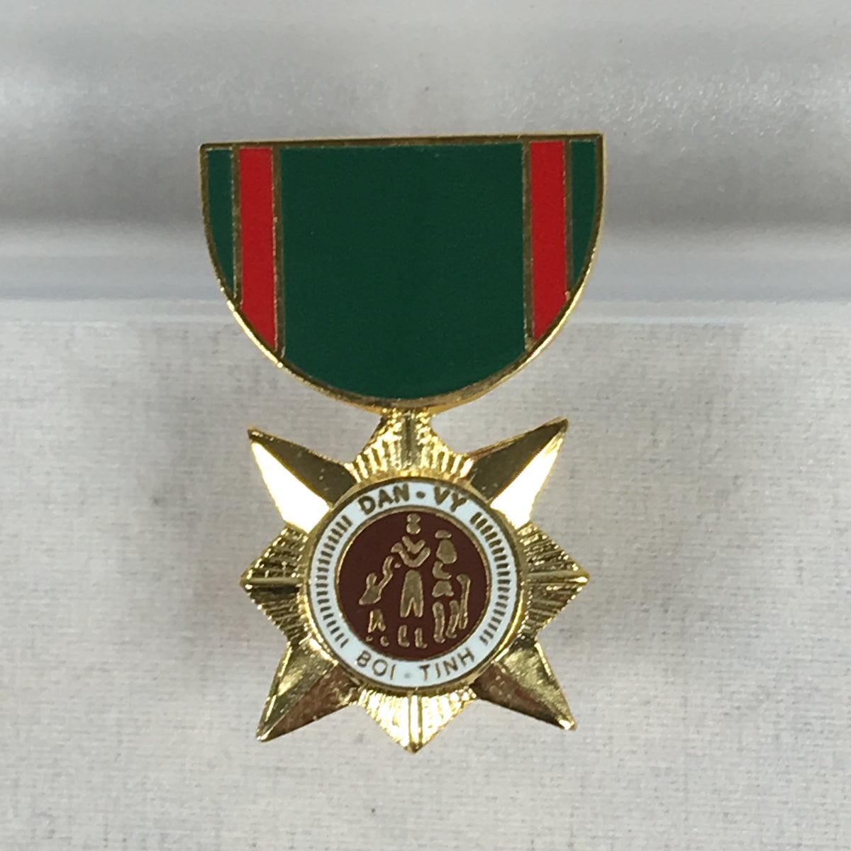 Republic of Vietnam Civil Action 2nd Class Pin