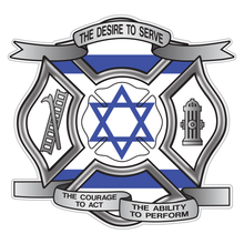 Load image into Gallery viewer, Israeli Flag Desire To Serve Maltese Cross Reflective Decal