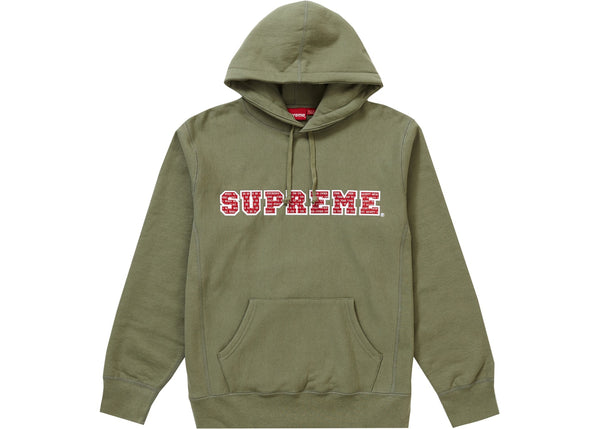 Supreme The Most Hooded Sweatshirt Light Olive