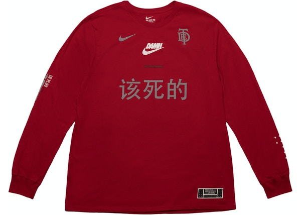 TDE x Nike Swoosh Long Sleeve TDE Red