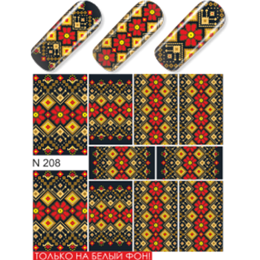Red Flowers & Yellow Geometric Water Slide Decal