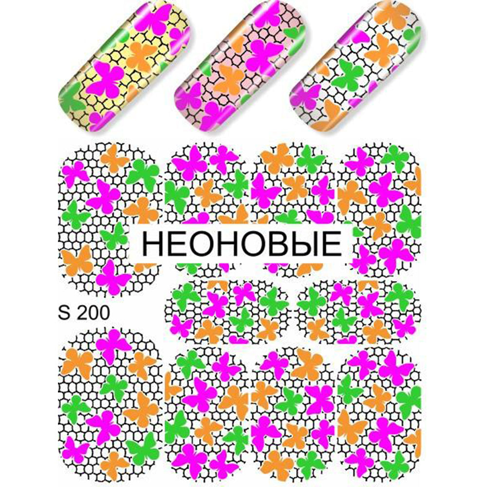 Neon Butterflies Water Slide Decal