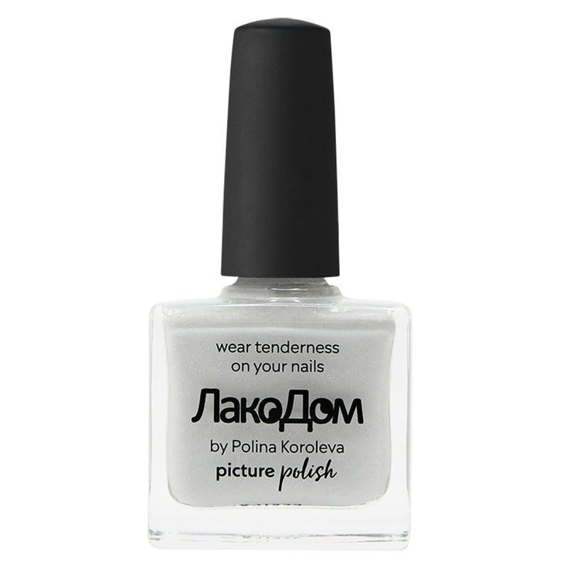 Picture Polish Lakodom light grey holographic nail polish