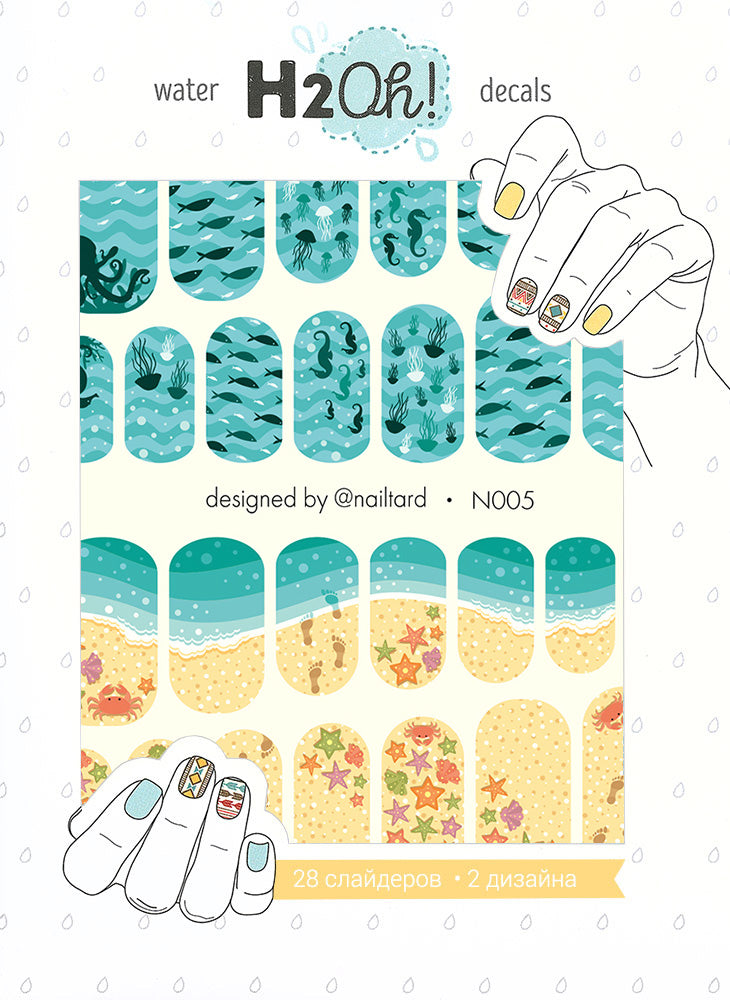 N005 Water Slide Decals