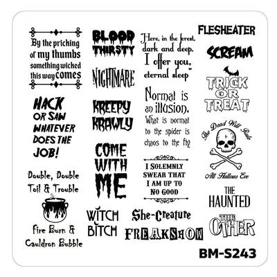House of Horrors Stamping Plate - Haunting Words