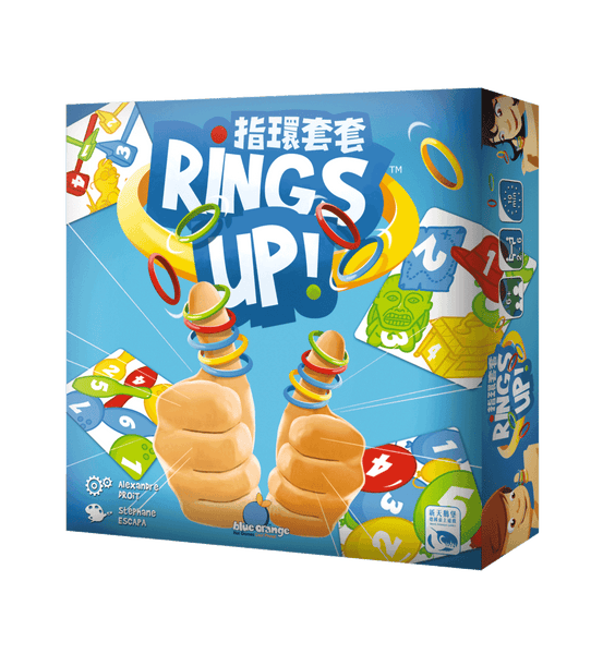 Rings Up - Swan Pan Asia Edition