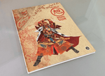 Rising Sun Art Book