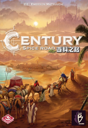 Century Spice Road Asia Edition