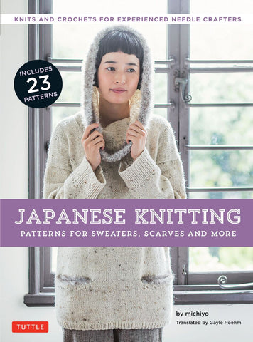Book Review - Japanese Knitting: Patterns For Sweaters, Scarves and