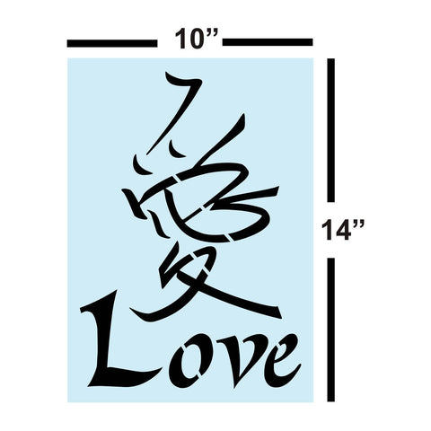 Sign Painting, CHINESE LOVE, Stencil for Sign Making, 14 Mil Reusable