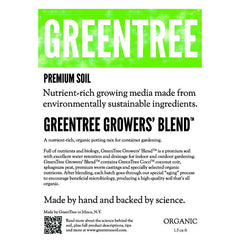 GreenTree Growers' Blend™ - ORGANIC