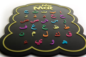 My Mat: Arabic and English Alphabet