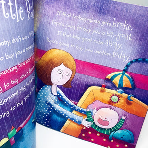 My Rhyme Time: Twinkle Twinkle Little Star and other bedtime rhymes