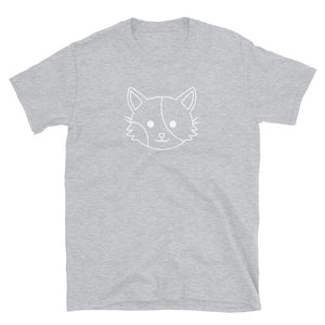 Cat Face Funny T-Shirt-Cat and Dog T-Shirts-Cat and Dog T-Shirts