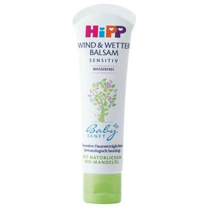 HIPP COSMETICS Wind & Winter 30ml - mydrxm.com