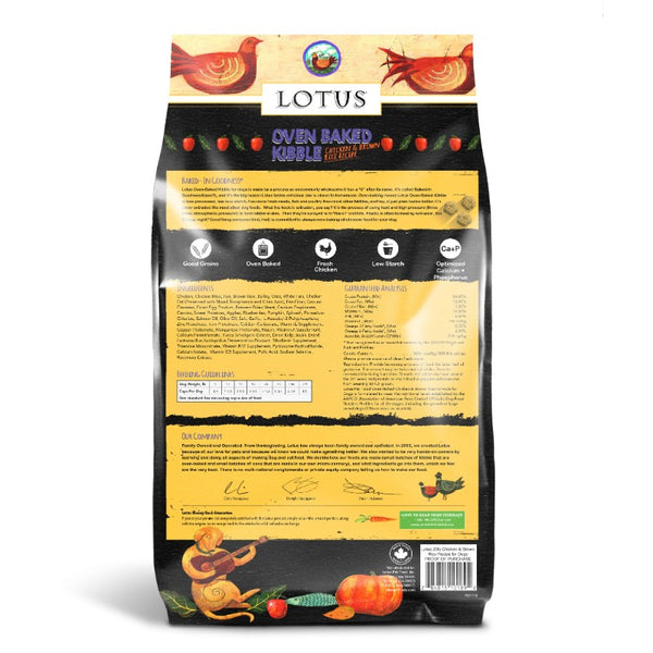 Lotus Chicken Recipe Good Grain Dry Dog Food