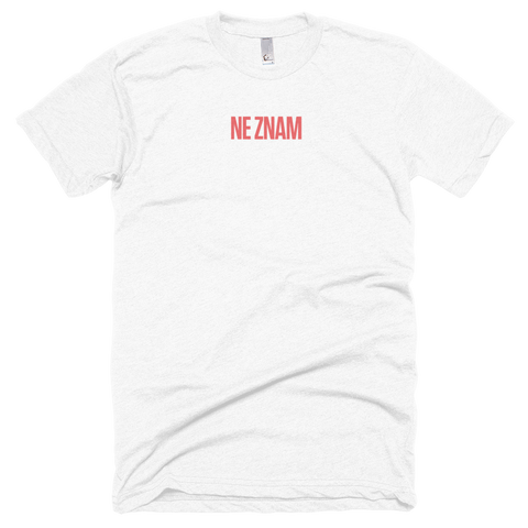 Ne Znam Tee. (I don't know either.)