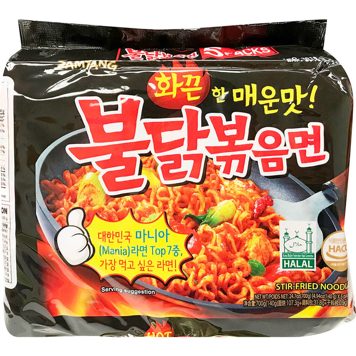 三養特辣雞麵 - Samyang EX Spicy Chicken Ramen 5-ct