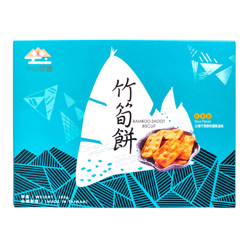 小山等露竹筍餅 - Hill Sourv. Bamboo Shoot Biscuit