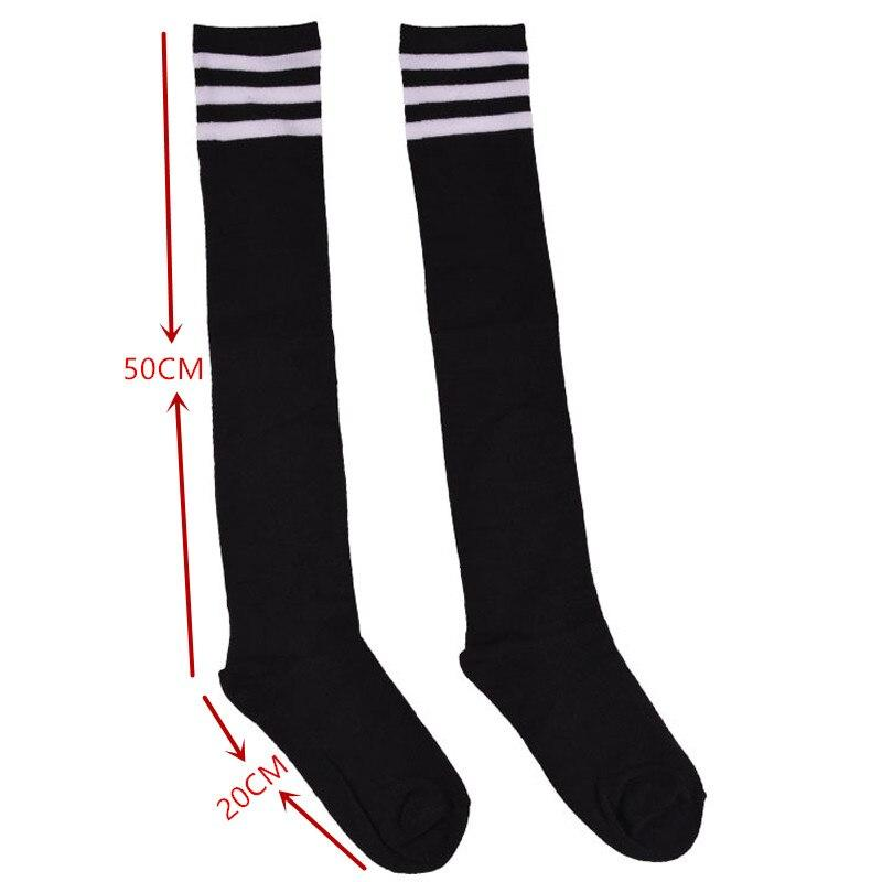 Striped Socks - Landsyne
