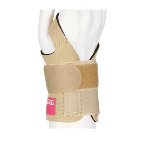 Medi Carpal Tunnel Support